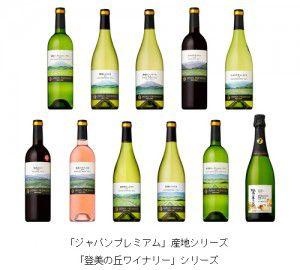 150806_サントリー日本ワイン