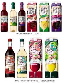 """160303_サントリー、""""酸化防止剤無添加""""ワインブランドをリニューアルして新発売"""