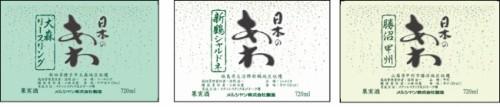 160407_日本のあわ01