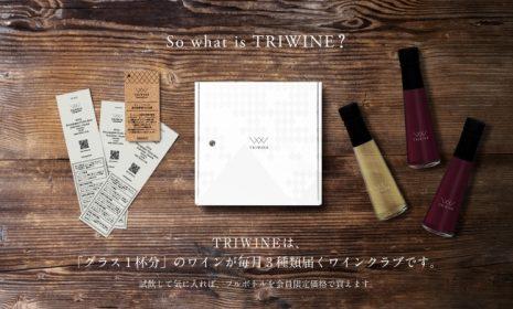 160509_TRIWINE01