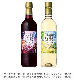 160505_酸化防止剤無添加のおいしいワイン