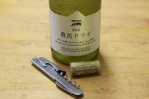 ワイン。農民ドライ。