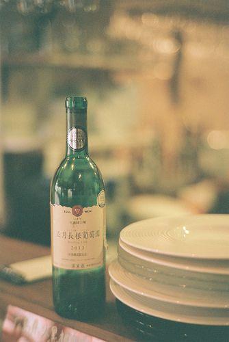wine from Iwate-ken