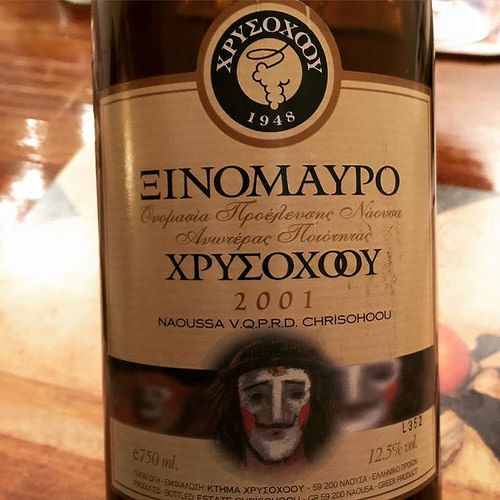 Chrisohoou Naoussa Xinomavro, Greece 2001 A venerable, well made Greek red wine that shimmers although I've kept it too long.