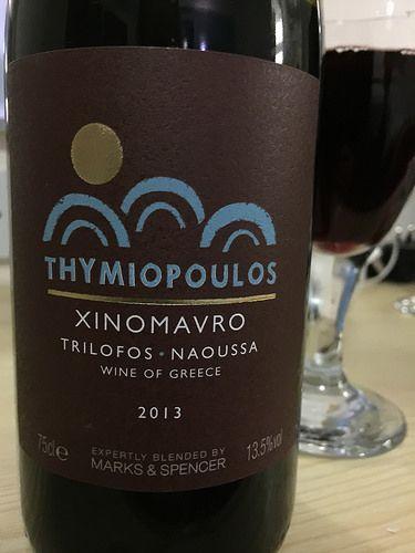 Excellent Xinomavro from M&S