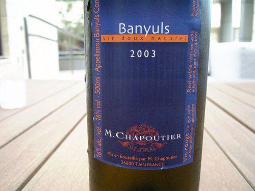 六本木のワイン