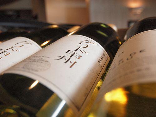 中央葡萄酒 GRACE WINE グリド甲州