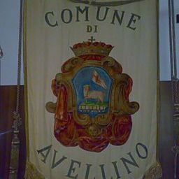 Gonfalone di Avellino